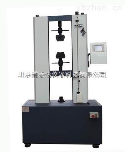 BY-121B-北京塑料拉力机特价