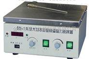 數顯恒溫大功率磁力攪拌器