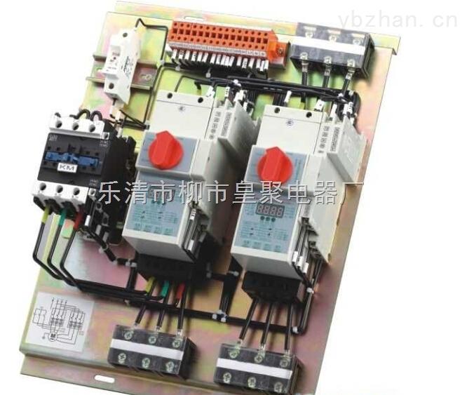 节能节材kbo具有体积小,安装面积少,无分离元件接点,减少线路发热