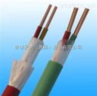 NH-KFFP 4*1.5NH-KFFP 4*1.5阻燃高温防腐耐油电缆