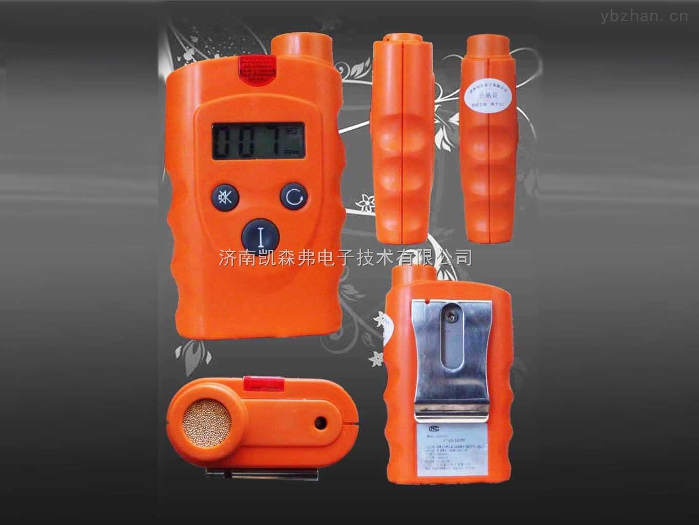 rbbj-t-便携式甲醇气体检测仪厂家-甲醇气体报警器
