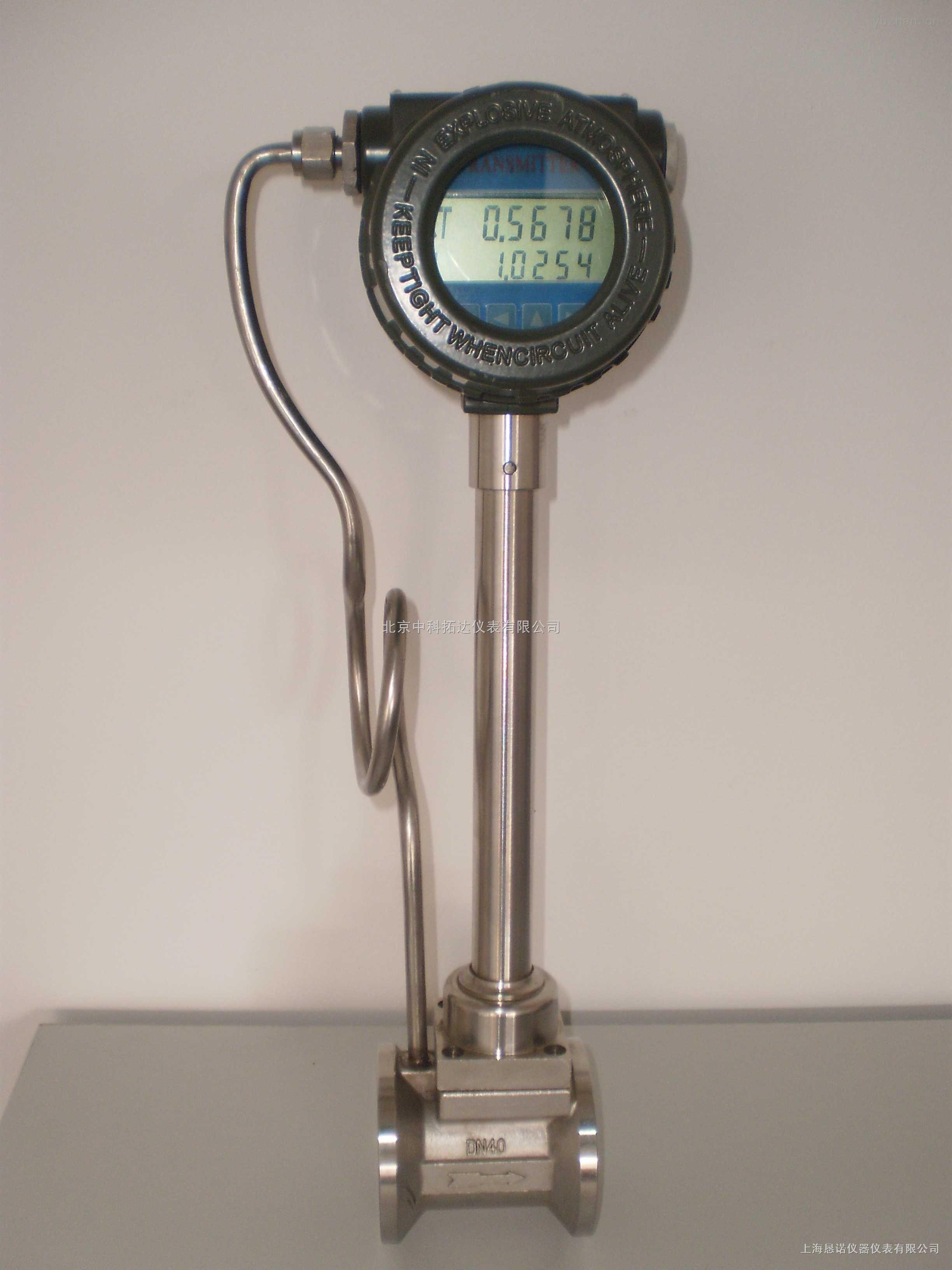 氮气流量计型号