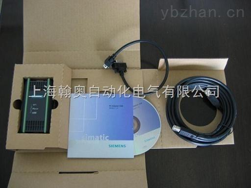 西门子PLC编程通讯电缆