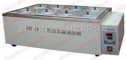 八孔數顯恒溫油浴鍋