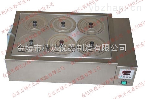 HH-S6-HH-S6數顯恒溫油浴鍋