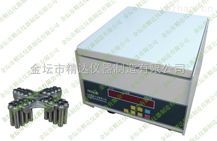 TD5A-WS-大容量离心机价格