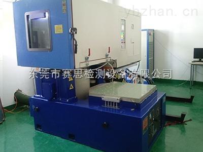 KSON赛思高低温湿热振动综合试验箱正宗台湾品牌