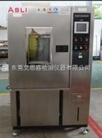 箱式高低溫試驗標準原理,高溫高濕老化試驗箱生產廠家