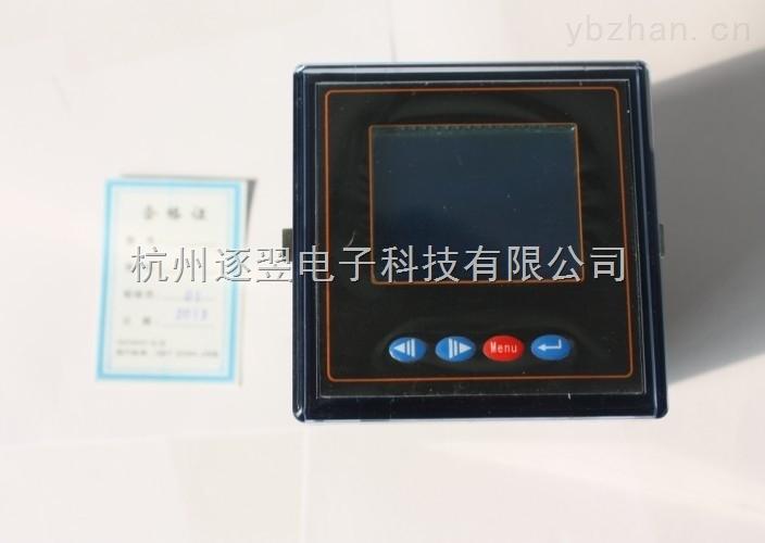 供应多功能液晶仪表