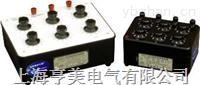 ZX21a、ZX21型旋轉式電阻箱