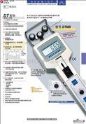 DTMX-50K-L德国施密特DTMB-50K-L张力仪