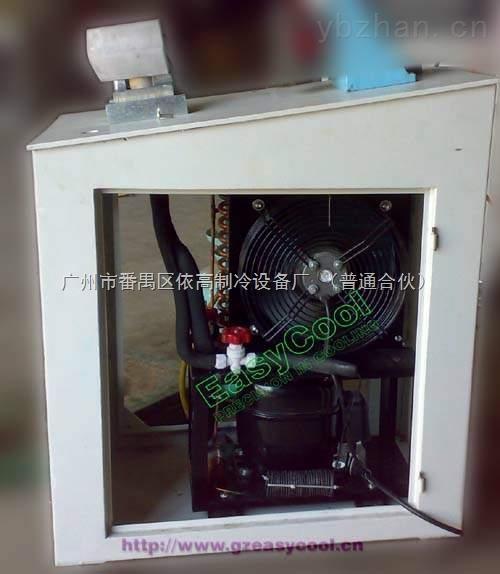 模具冷水机 小型冷水机 工业冷水机