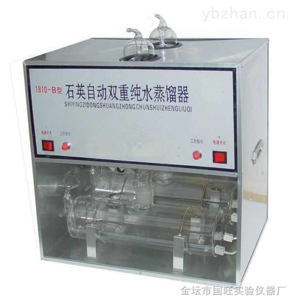 石英亚沸双重纯水蒸馏器厂家