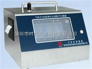 苏净集团Y09-350型激光尘埃粒子计数器(50L/min)