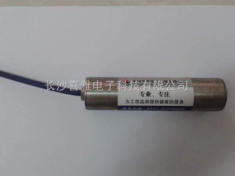 长沙喜雅 厂家生产 孔隙水压计