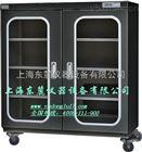 CTC320D可移动电子防潮箱CTC320D