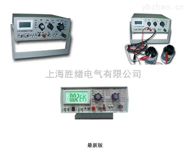 ZC-90系列高絕緣電阻測量儀