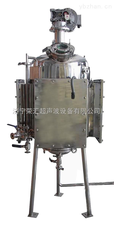 rhtq-g-4型-超声波提取机
