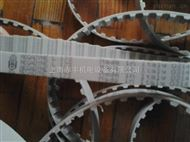 T20-3620进口同步带T20-3620进口聚氨酯同步带