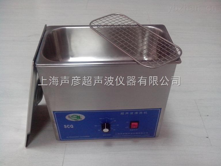 超声波清洗机实验室用清洗机