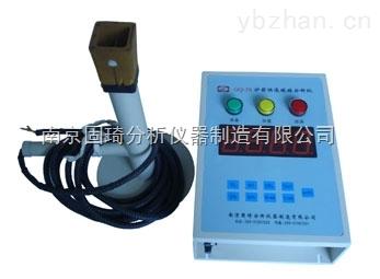 GQ-3S-鐵水分析儀器