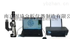 GQ-100-金相圖譜分析儀