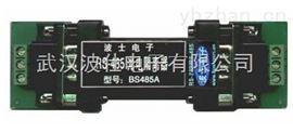 无源RS-485光电隔离器