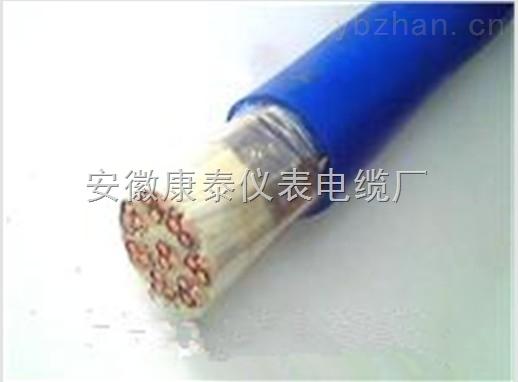 ia-K2YVR仪表电缆2*2*1.5