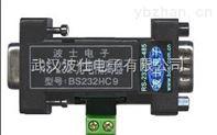 全信号232高速光电隔离器