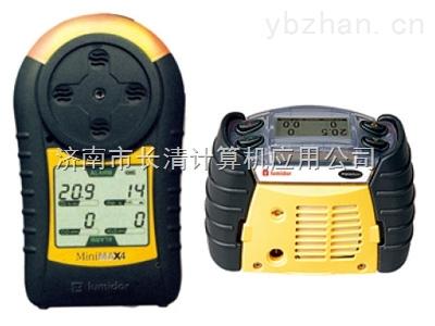 ImpactXP便携式气体检测仪