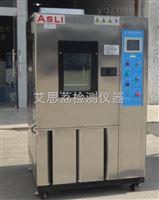 冷热循环试验箱促进产品的质量提升