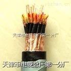 供应语音大对数电缆ZR-HYA53 100*2*0.4