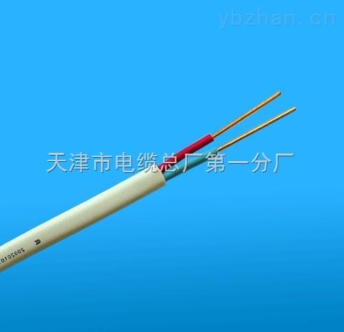 供应HAVP13*32/0.15+4*48/0.2电缆