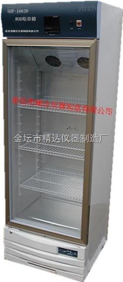 数显生化培养箱150A