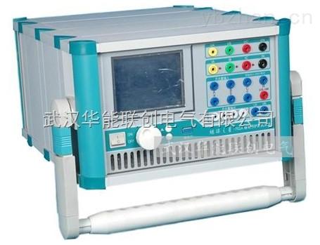 HNWJB-2微机继电保护测试仪