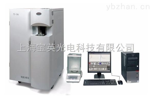 TC-306R-上海寶英科技氧氮氫分析儀