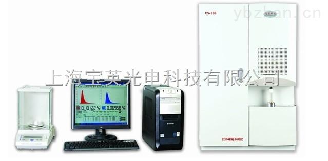 上海宝英高频红外碳硫分析仪