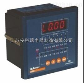 通信机房多回路监控通信机房多回路监控装置 ARC-6/J