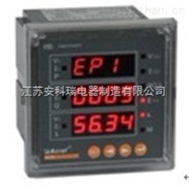 电力综合监测仪表电力综合监测仪表ACR120E