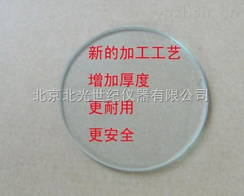 WSD-3C全自动白度计玻璃片