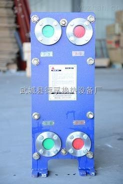 供应空调机冷却降温专用板式换热器