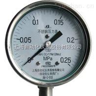 不锈钢压力表 Y-100B