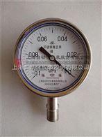 (安全型)不锈钢压力表 Y-100B-FQ/FZQ系列