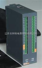 脉冲信号采集装置脉冲信号采集装置ARTU-P16