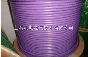 西门子PROFIBUS 快速标准电缆