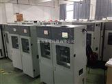 安徽在線氨氮監測儀廠家|NHN-3氨氮分析儀價格