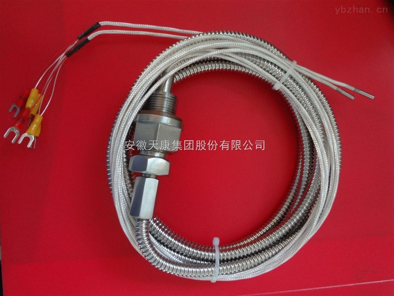 发电机热电阻