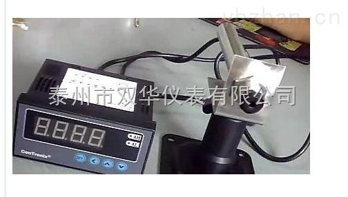 SH-1800-手持式红外线测温仪双华销售