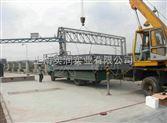 上海120噸地磅,scs-120t汽車衡