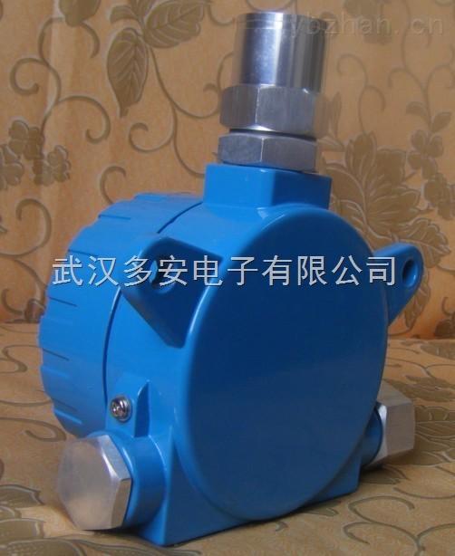 武汉多安电子H2S报警器